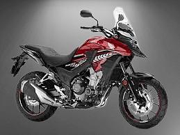 Honda Bike CB500X