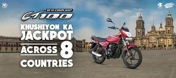 cheapest bs6 bike in india
