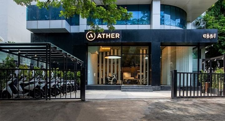 ather electric scooter showroom