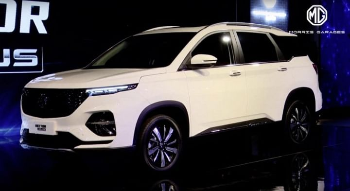 mg hector plus price in india