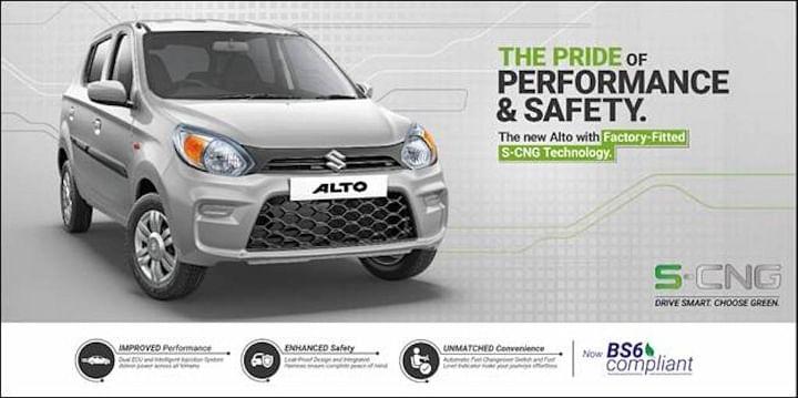 Maruti Suzuki Alto 800 Pros And Cons