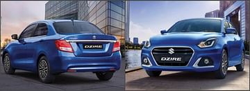 upcoming cars in India 2021-2022 - maruti dzire CNG