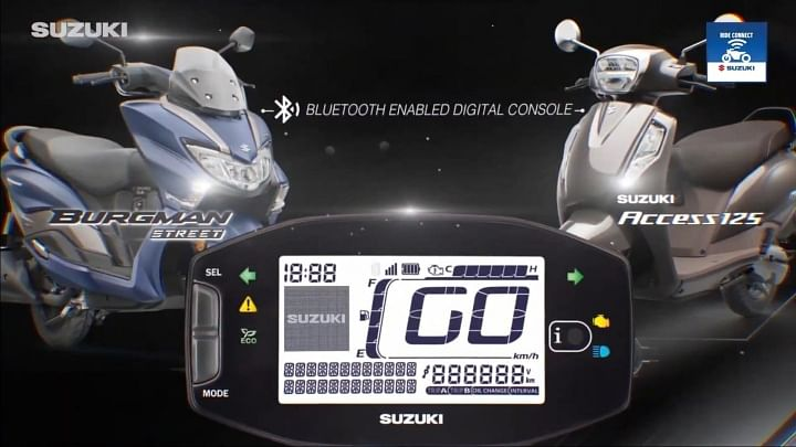 Suzuki Access 125 Burgman Street Bluetooth Connectivity