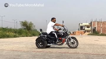 Modified Bajaj Avenger Trike