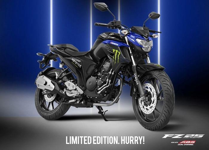 Yamaha FZ 25 MotoGP Side Profile