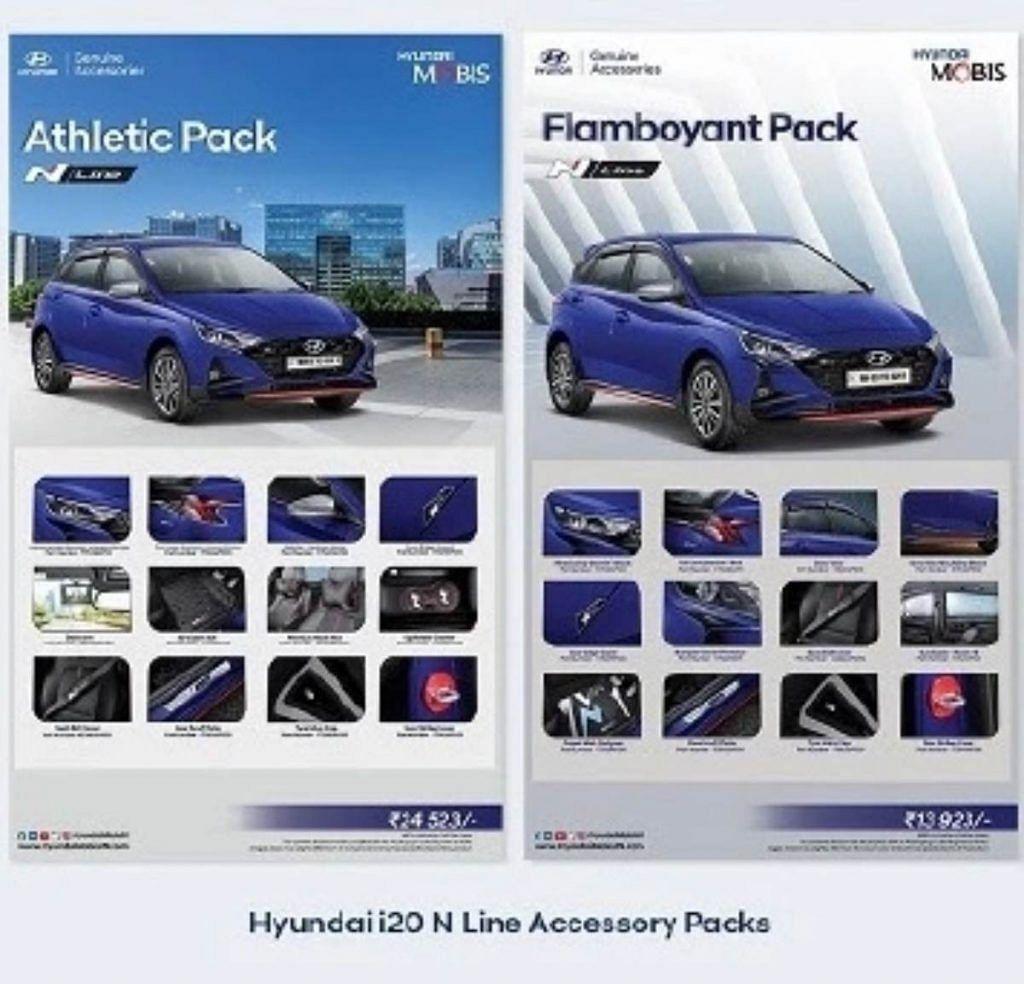 hyundai i20 n-line accessories
