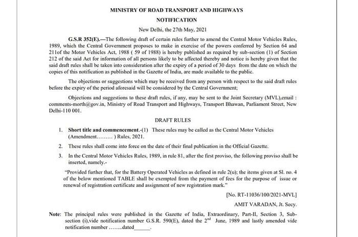 EV registration Fees exemption