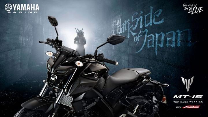 2020 Yamaha MT 15 BS6 Price