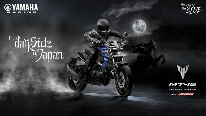 2020 Yamaha MT 15 BS6 Review in Hindi