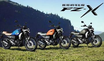 Yamaha FZ-X Price in India
