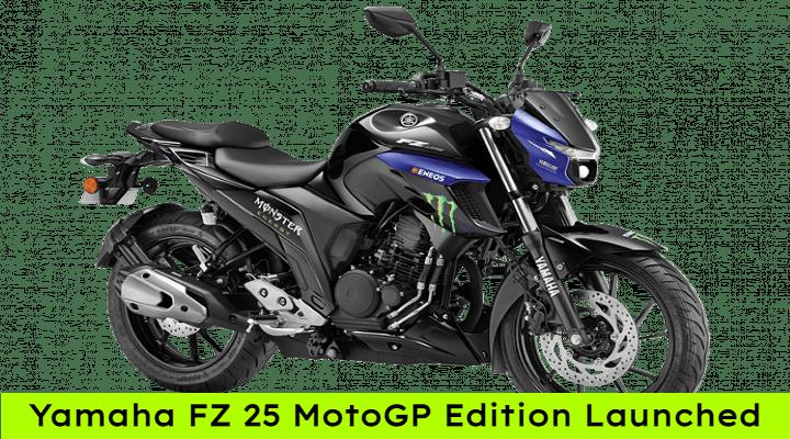 2021 Honda CB650R Dealer Custom Winner | Motorcycle Cruiser